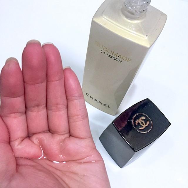 Chanel Sublimage La Lotion Suprême swatch