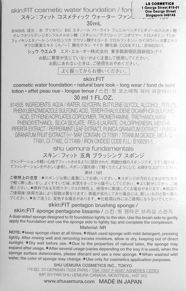 Shu Uemura Skin Fit ingredients