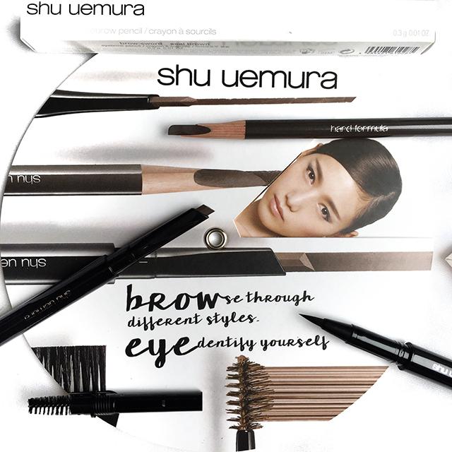 Shu Uemura browsword hard formula eyebrow pencil