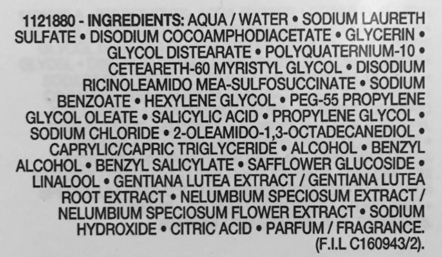 Shu Uemura Art of Hair Ultimate Remedy Shampoo ingredients
