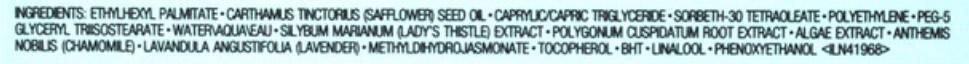 Estee Lauder Advanced Night Micro Cleansing Balm ingredients