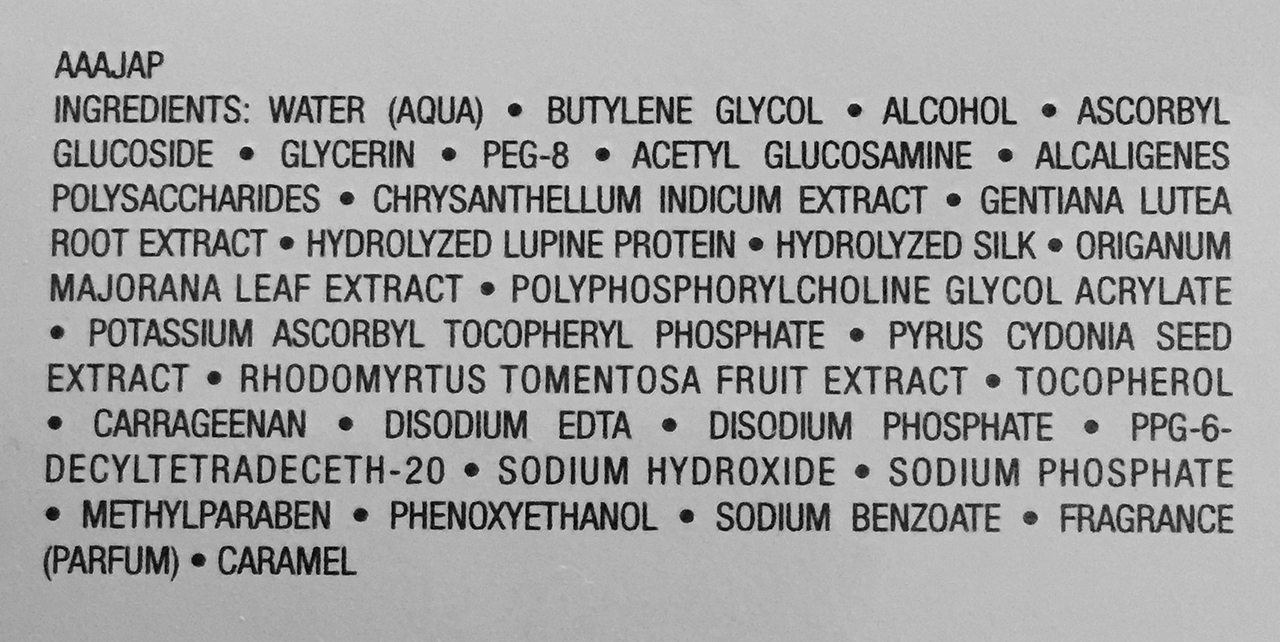 Albion Exage White Up Lotion II ingredients