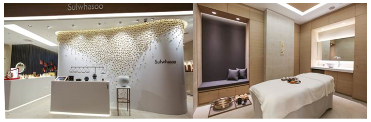 Sulwhasoo Ion Boutique