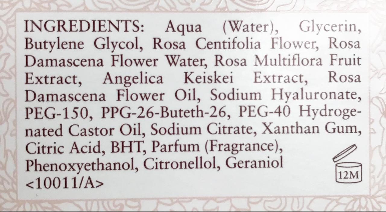 Fresh Rose Deep Hydration Facial Toner ingredients