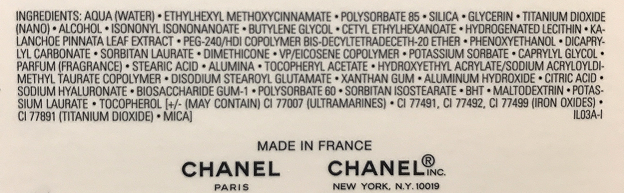 Chanel Les Beiges Healthy Glow Gel Touch Foundation ingredients