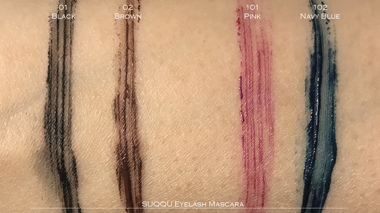 SUQQU eyelash mascara swatches