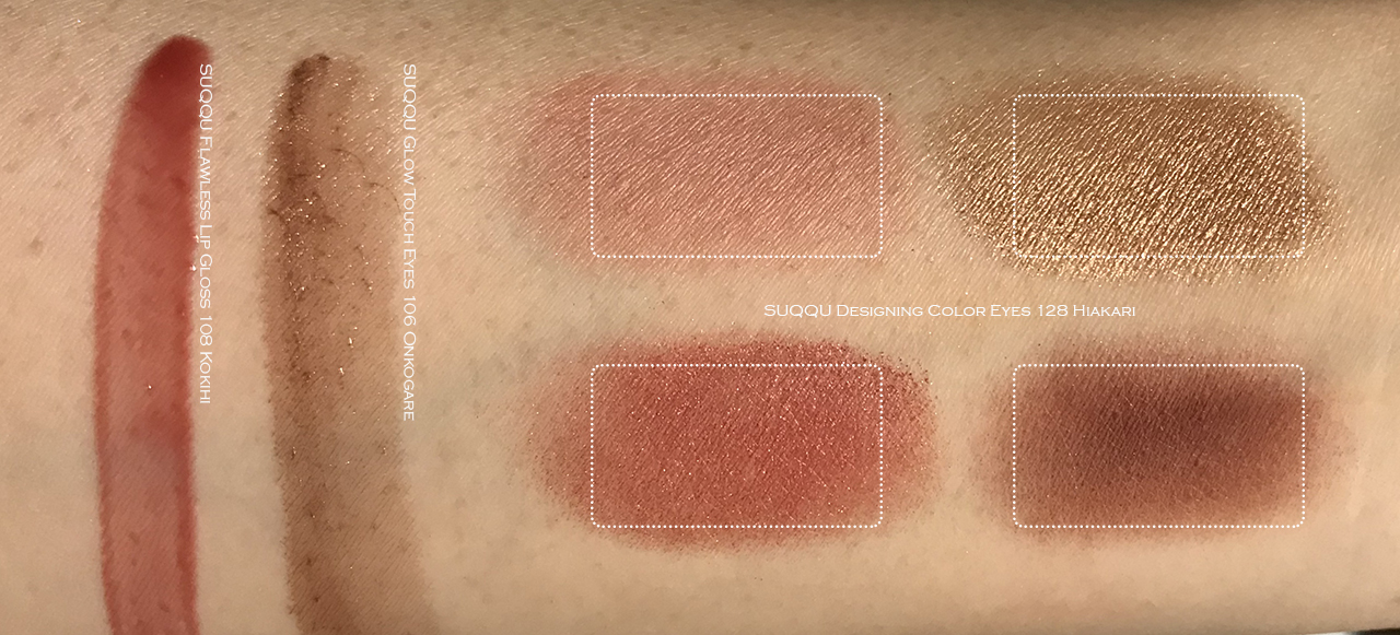 SUQQU Holiday 2019 Makeup Kit A swatches