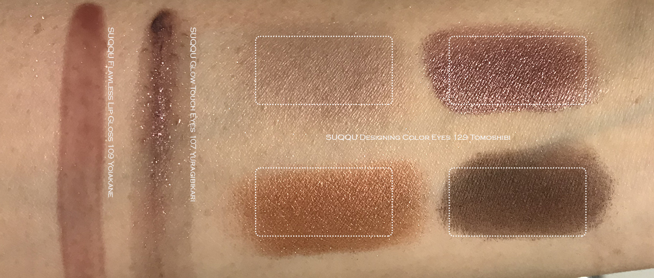 SUQQU Holiday 2019 Makeup Kit B swatches