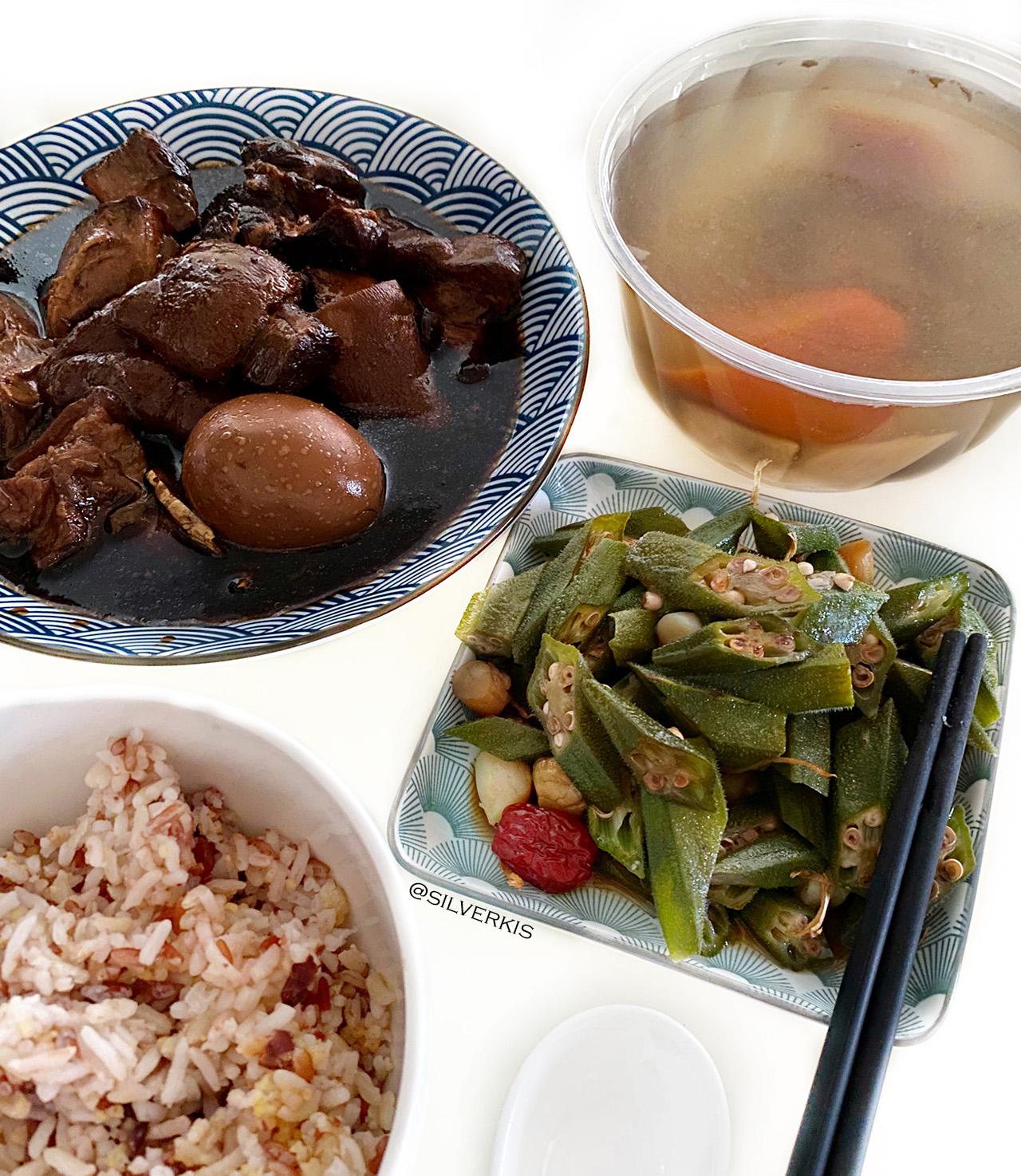 Tian Wei Signature Black Vinegar Pork Trotter